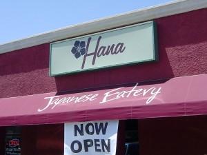 Hana Japanese Eatery exterior